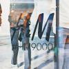 Nieuw in Gent: H&M home!